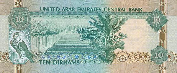 United Arab Emirates Dirham (AED) Currency Exchange Rate Conversion Calculator