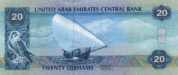 United Arab Emirates Dirham AEDUae Dirham 20