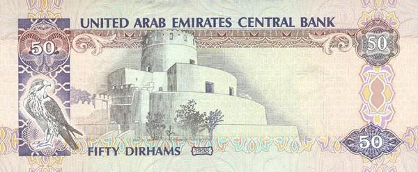 Uae Dirham 50