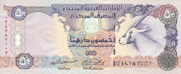 Uae Dirham 50 United Arab Emirates D...