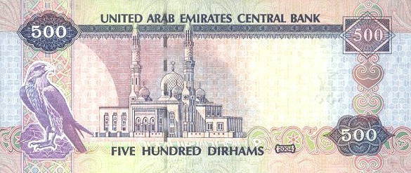 aed 500