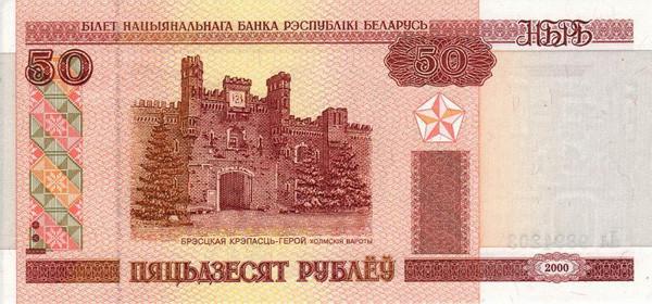 belarusian ruble byr definition