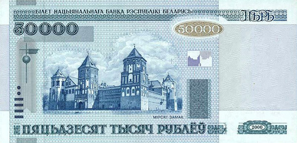 Image result for rubles definition