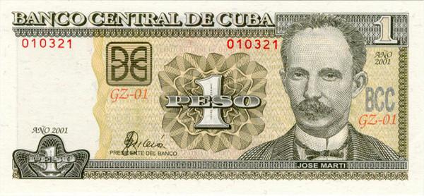 Cuba Denomination 1 Peso