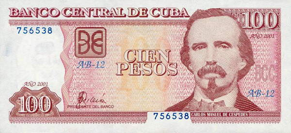 Denomination 50 Pesos Size Issue Date Colour Purple Front Calixto García Íñiguez Rear Genetic And Biotechnological Centre Value In Us 2 16