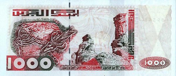 Algerian Dinars Dzd Definition Mypivots