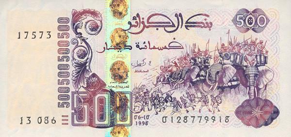 algerian dinars dzd definition