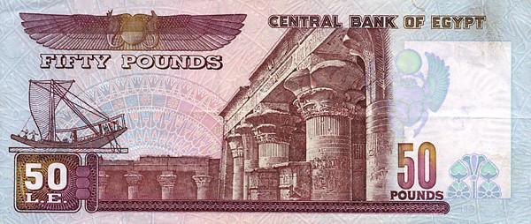 egyptian pound egp definition