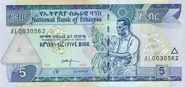 ethiopian birr etb definition