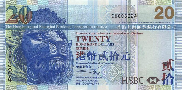 Hong Kong Dollar HKD Definition | MyPivots