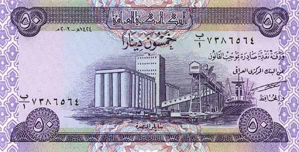 Is the iraqi dinar investment legit