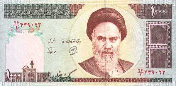iranian rial irr definition