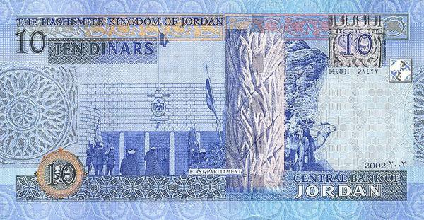 Jod Jordanian Dinars