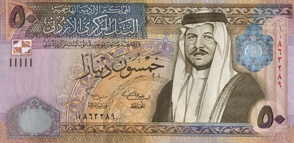 Image result for Jordanian Dinar