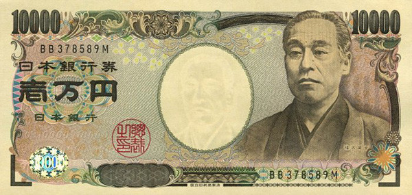 Currency trading yen