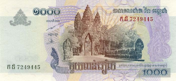 Opinions on Cambodian riel