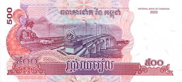 Cambodian Riels KHR Definition | MyPivots