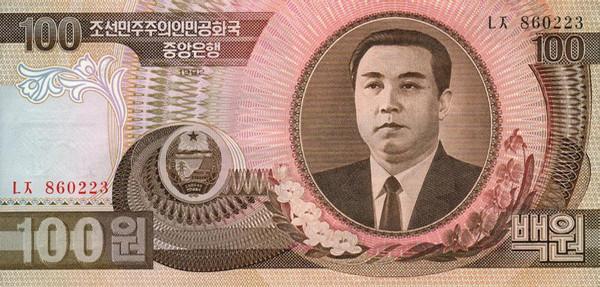 north korean won kpw definition