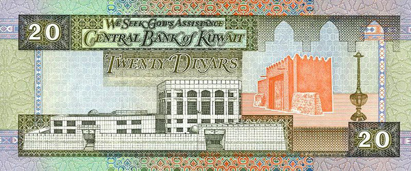 Kuwaiti dinar forex brokers