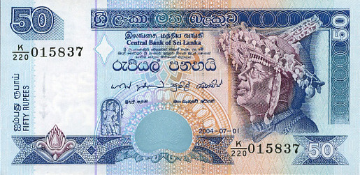 Inr Lkr History Indian Ru Sri Lanka Currency Exchange