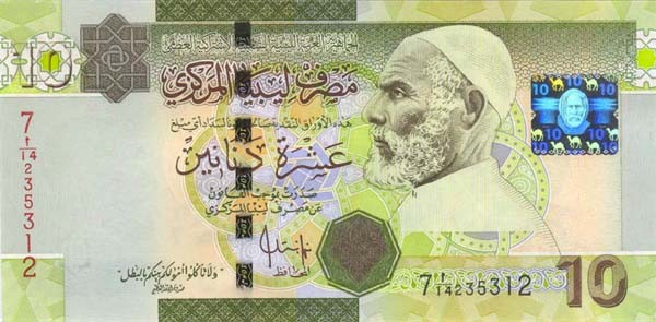 SCOTSBANKNOTES: January 2014 |Libyan Dinar