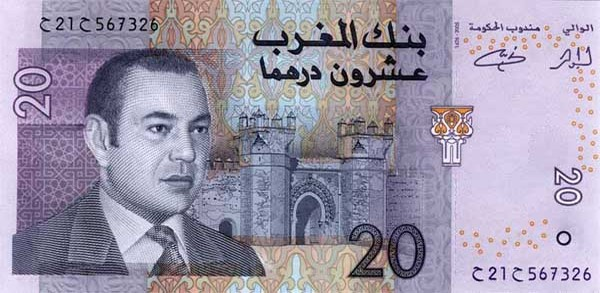 moroccan dirham mad definition