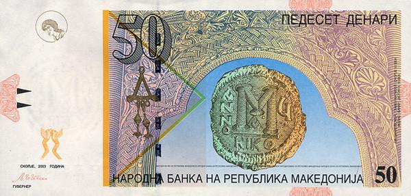 macedonian denar mkd definition