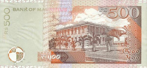 mauritian rupee mur definition