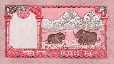 1 Qatari Riyal In Indian Rupees