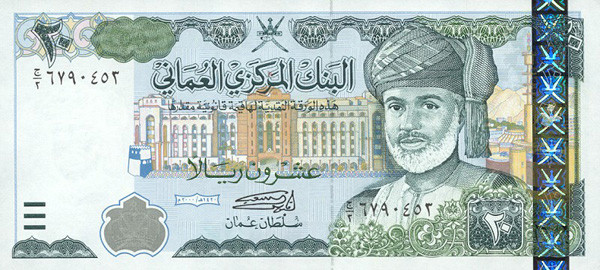Forex rate omani rial