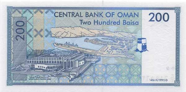 Omani Rial OMR Definition | MyPivots