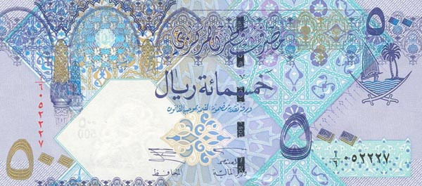 Exchange rate Rial (Qatar) to Peso (Philippines) — QAR to PHP