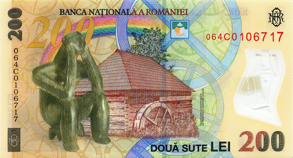 romanian leu ron definition