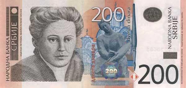 serbian dinar rsd definition