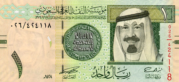 Opinions on Saudi riyal