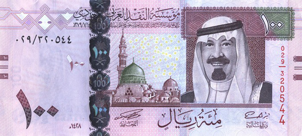 Do you have a t... Saudi Money 100