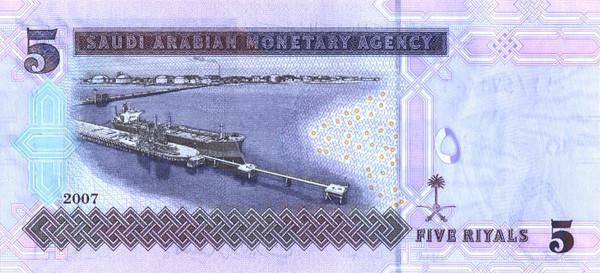 Banknote In Circulation: Saudi Arabia