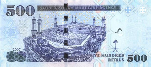 Stock brokers in saudi arabia
