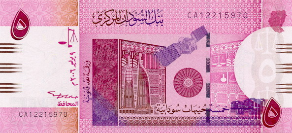 sudanese pound sdg definition