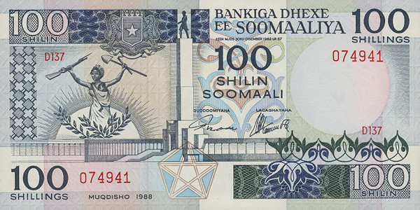 Somali shilling - paper monetary unit, the note, a denomination ...