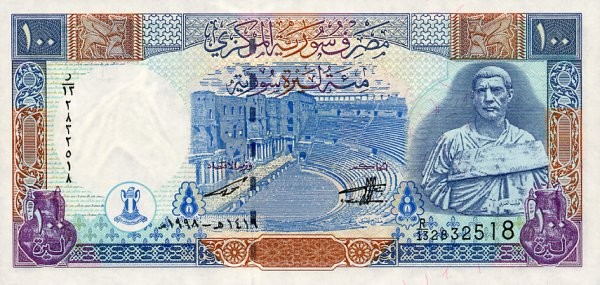 syrian pound syp definition