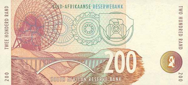 south african rand zar definition