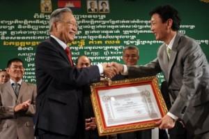 cambodia stock exchange
